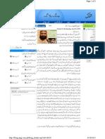 Save the Shafqat Blog NGO