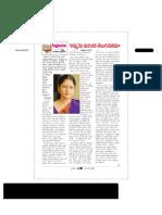 Sunday Magazine, _re 26-07-2015 _readwhere