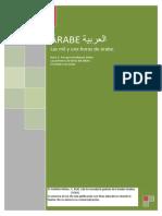 Hora 2 - Por Qué Estudiamos Árabe