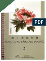 Novo Curso Basico de Japones Vol 02