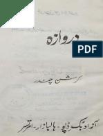 Darwaza - Krishan Chandar.pdf