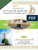 Hajj Brochure