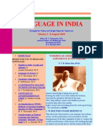 Towards an Understanding of Sri Aurobindo's Style Sublime