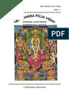 vishnu sahasranamam tamil pdf with meaning