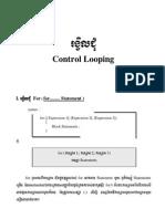 មេរៀនទី 05 Control Looping