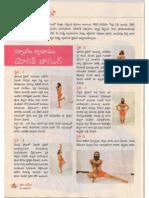 Baba Ramdev Full Package in Telugu