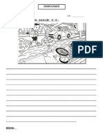 7 Pismp Praktikum 四年级 华文 写话