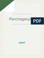Panchagavyam!