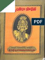 242178957-Pratyangira-Sadhana-Telugu-Siddheswarananda-Bharati.pdf