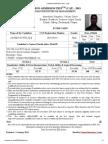 COMMON ADMISSION TEST - 2013.pdf