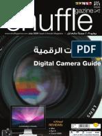 Shufflegazine #11 July 2009