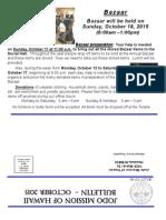 Jodo Mission Bulletin - October 2015