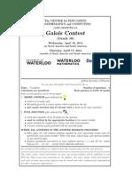 2014 Galois Contest