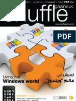 Shufflegazine #12 August 2009