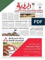 Alroya Newspaper 29-09-2015