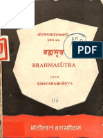 Brahmasutra With Commentary of Shankaracharya Part III - MLBD_Part1