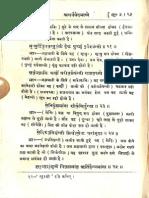 Atharva Veda Samhita Part III - Sri Pandit Jaidev Sharma_Part2