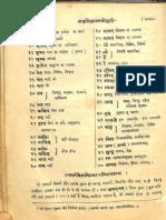 Laghu Siddhanta Kaumudi 1931 - Jwala Prasad Mishra_Part2.pdf