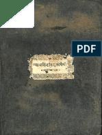 Nyaya Siddhanta Muktawali 1891 - Khemraj Sri Krishna Das_Part1.pdf