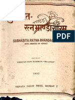 Subhasita Ratna Bhandagara or Gems of Sanskrit Poetry - Narayan Ram Acharya_Part1
