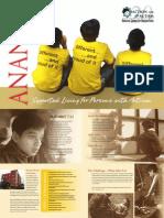 AFA -India  ANANDA Brochure-