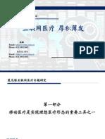 China 147f7dbdbb914f3fd077d181