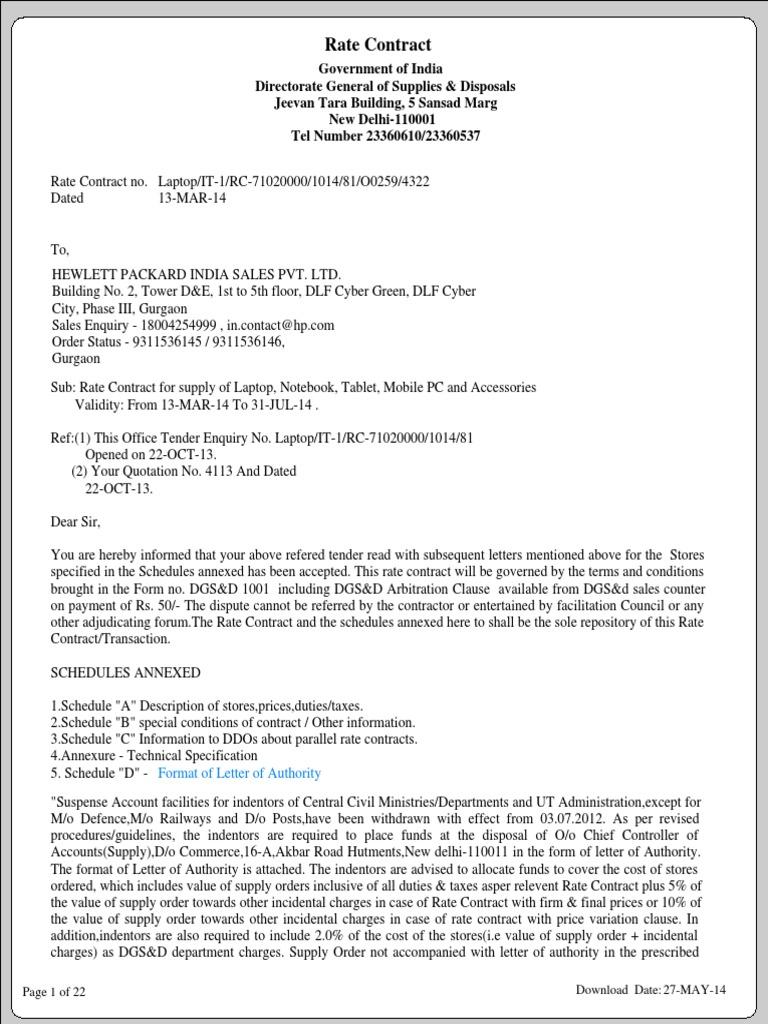 DGS&D RC Laptop HP | Advanced Micro Devices | Intel