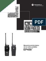 Hkln4215b Ep Bs Ep450 Spa