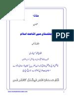 Baltistan May Ashaat e Islam.pdf