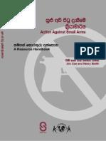 Sinhala Version