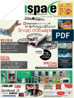 Tech Space Journal [Vol- 4, Issue- 25].pdf