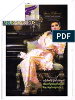 The Morning Post Vol 3 No 623.pdf