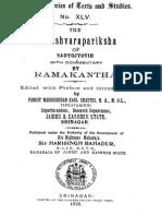Nareśvaraparīkṣā