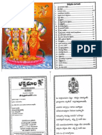 165994344 Devotional Stotras Poojas in Telugu