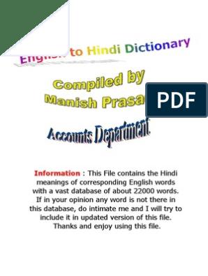 Quarrel Monger Meaning In Hindi Naomi