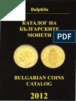 Catalogo Monedas de Bulgaria