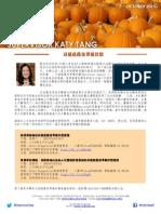 Newsletter - October 2015 - Chinese