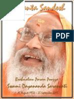 Vedanta Sandesh - Oct 2015