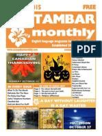 Costambar Monthly October 2015