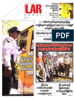 Popular News Vol 7 No 39.pdf