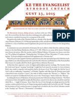 Sunday Bulletin August 23, 2015