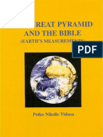 3459621 the Great Pyramid and the Earth I