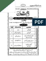 2015-06-Al-Furqan