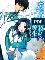 Mahouka Koukou No Rettousei - Vol. 05 - Summer Holidays