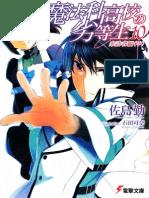 Mahouka Koukou No Rettousei - Vol. 10 - Visitor (II)
