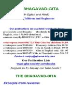 Bal Gita Ebook213