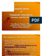 200801-TeeBC_Classification of Classical Literature