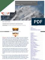 Mantra ebook shabar free download shaktishali