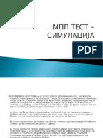 0000. Mpp Test Simulacija Mart 2015
