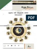 Tamilblog Ishafoundation Org Aezharai Sani Irunthal Enna Sei